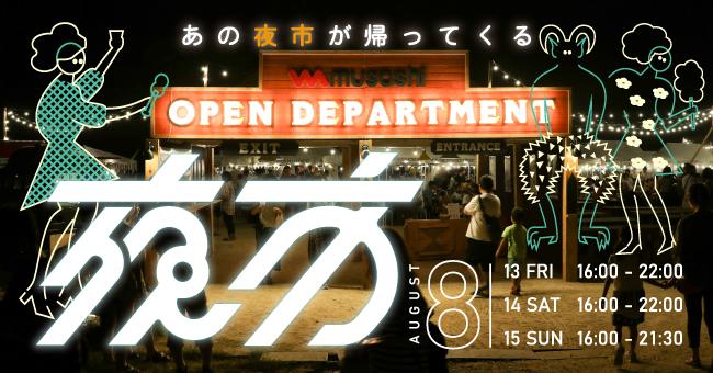 f:id:asaichi634:20210725150447j:plain