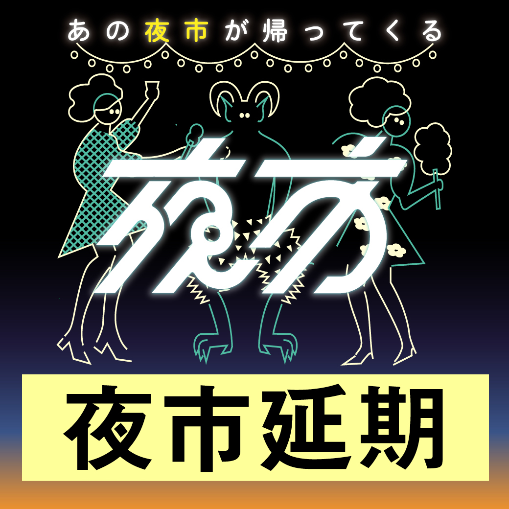 f:id:asaichi634:20210802164458j:plain