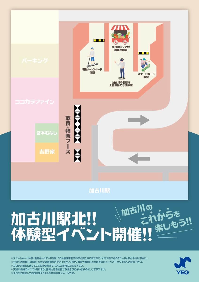f:id:asaichi634:20211015120231j:plain