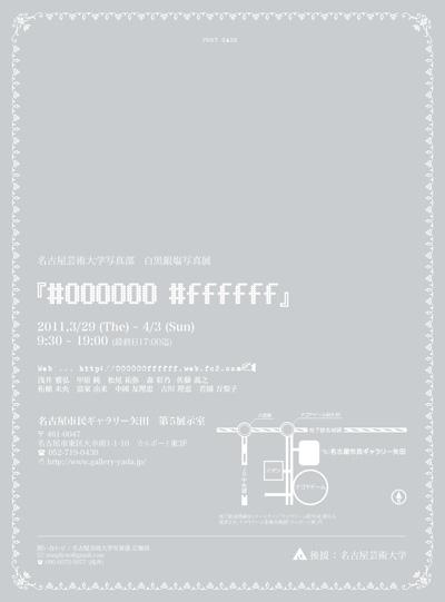 20110322113758