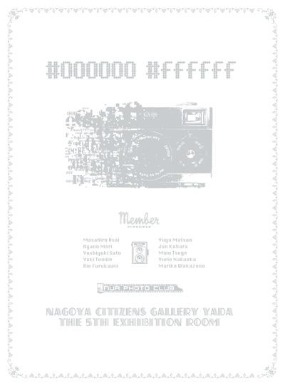 20110322113800