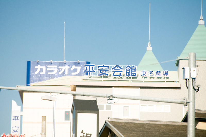 f:id:asaimasahiro:20110717221405j:image