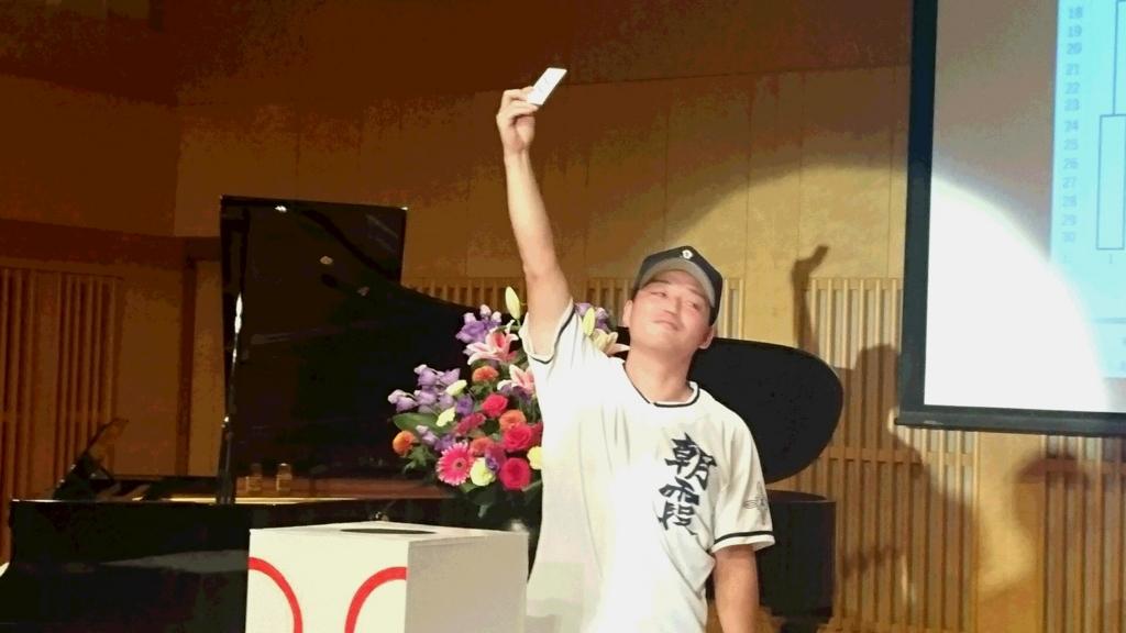 f:id:asaka-ob:20160911115323j:plain