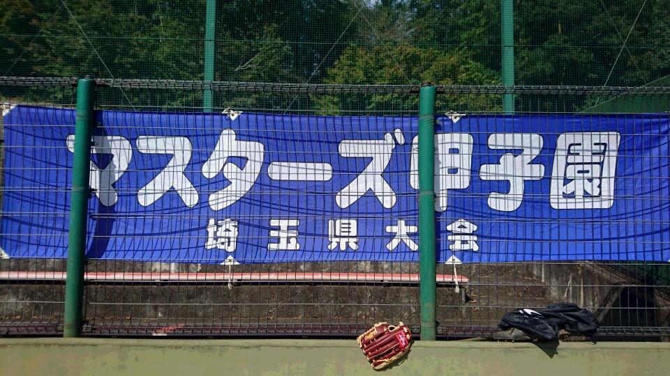 f:id:asaka-ob:20161016234900j:plain