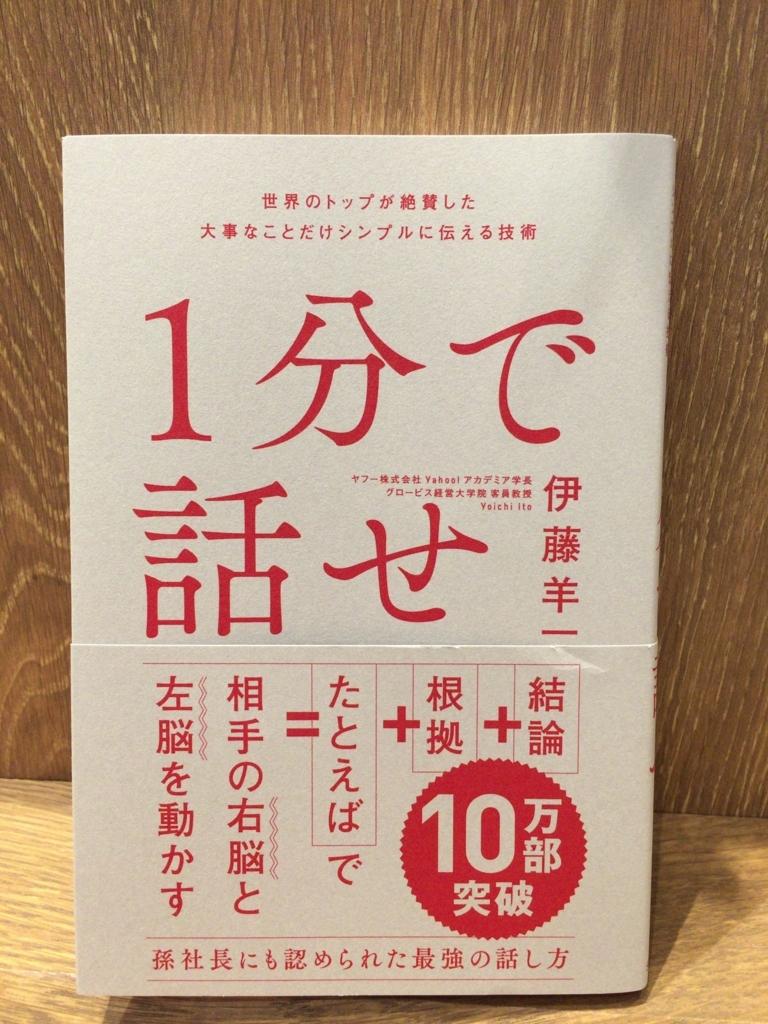 f:id:asakara0801:20180818193235j:plain