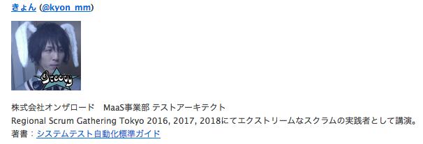 f:id:asakara0801:20180826011356p:plain