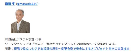 f:id:asakara0801:20180826012626p:plain