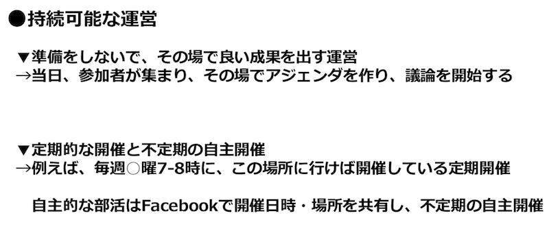 f:id:asakara0801:20180918070329p:plain