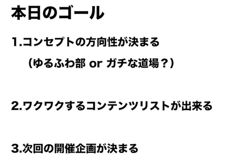 f:id:asakara0801:20180919233308p:plain