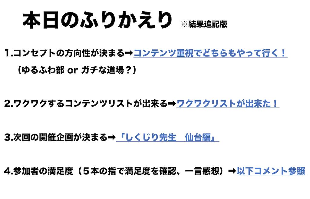 f:id:asakara0801:20180920062734p:plain
