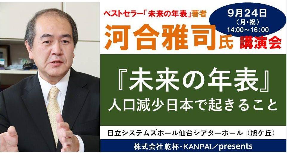 f:id:asakara0801:20180925074619j:plain