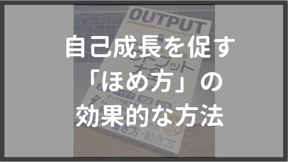 f:id:asakara0801:20181016151109p:plain