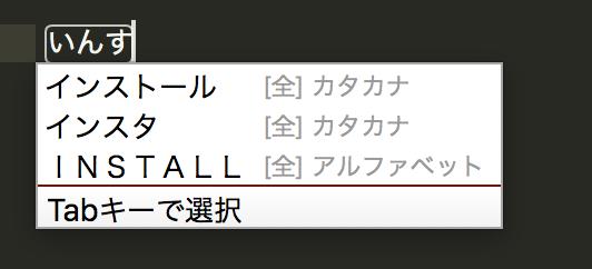 f:id:asakara0801:20181025185102p:plain