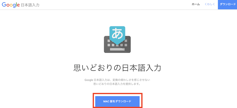 f:id:asakara0801:20181025195102p:plain