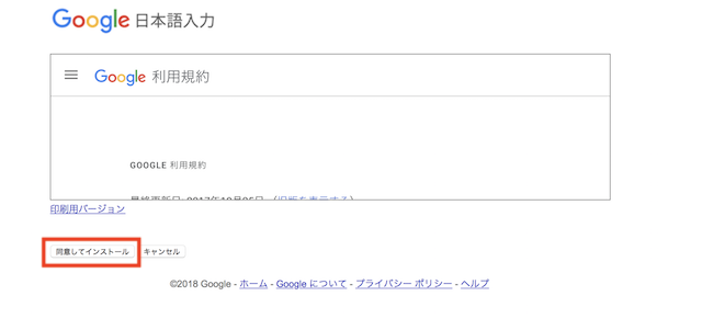 f:id:asakara0801:20181025195118p:plain