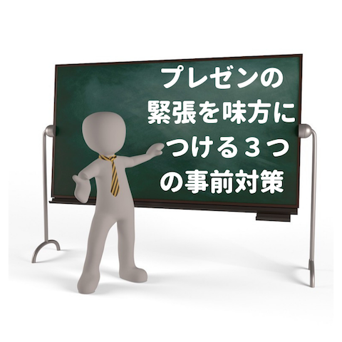 f:id:asakara0801:20181027112001p:plain