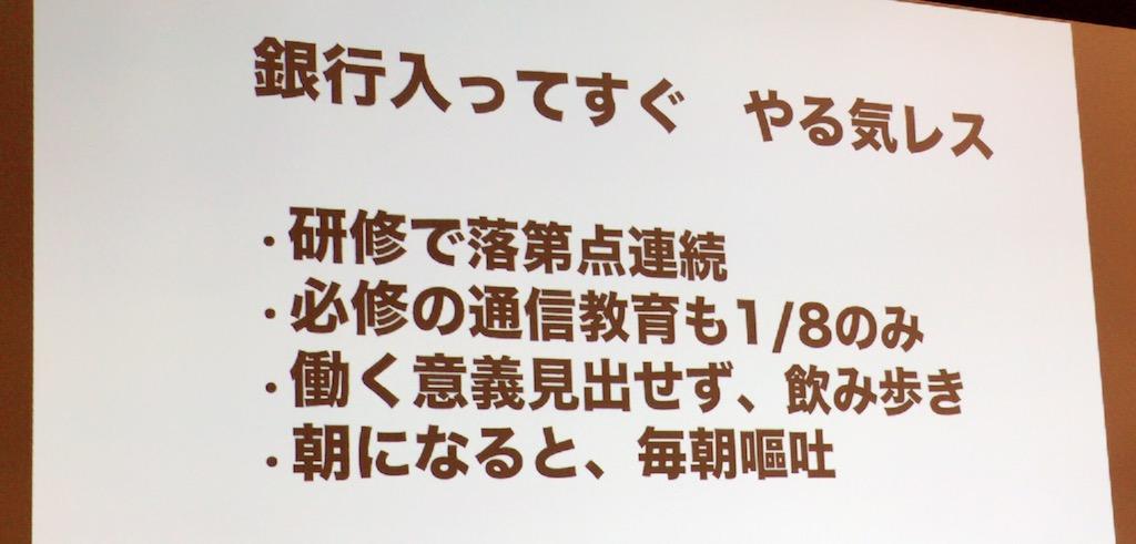 f:id:asakara0801:20181116180435j:plain