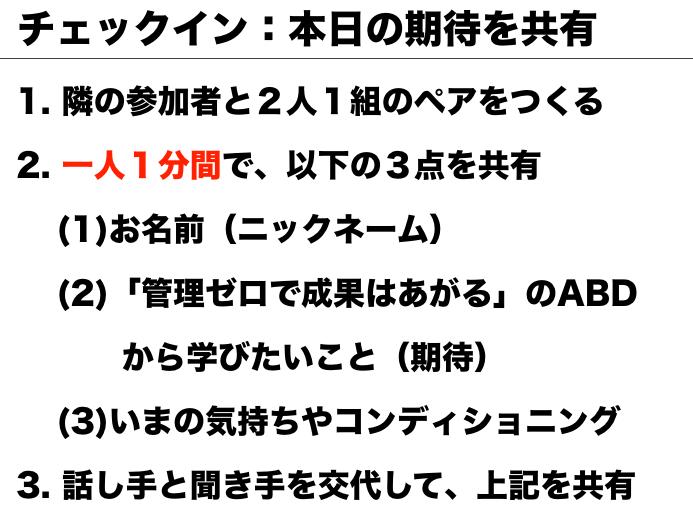 f:id:asakara0801:20190323160510p:plain