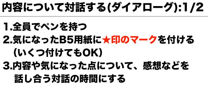 f:id:asakara0801:20190323180504p:plain