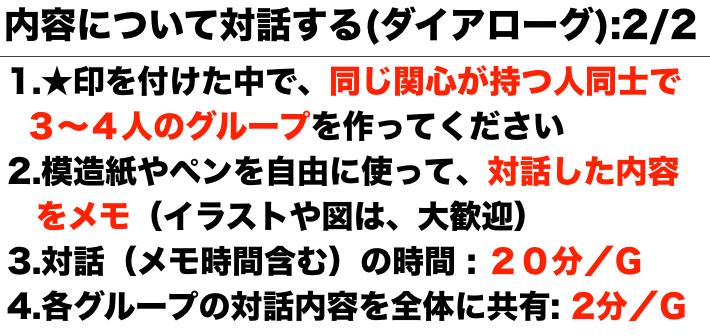 f:id:asakara0801:20190323200237p:plain