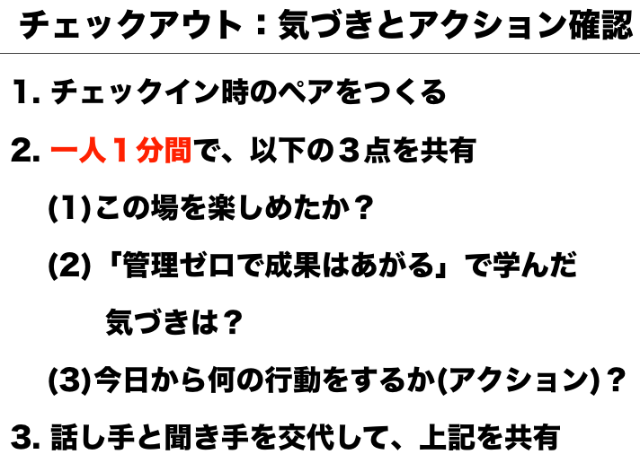 f:id:asakara0801:20190324073505p:plain