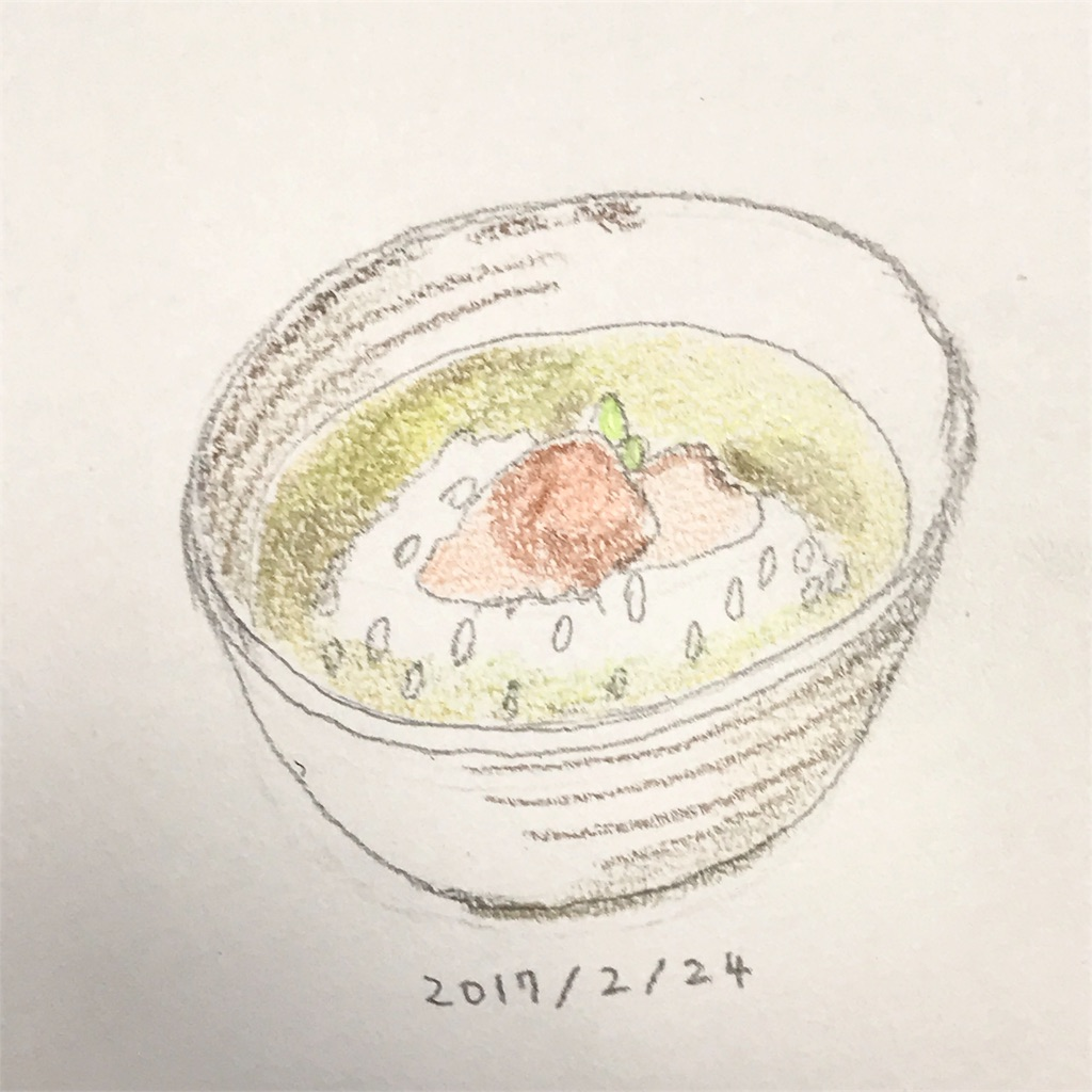 f:id:asakashinobu:20170225024024j:image