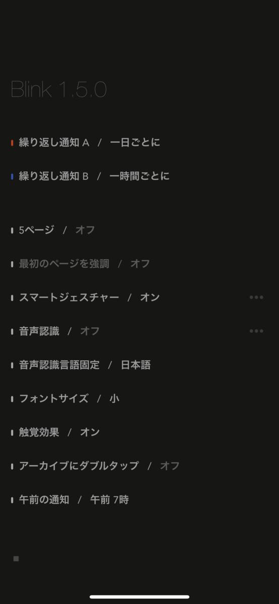f:id:asakatomoki:20190318143938p:plain