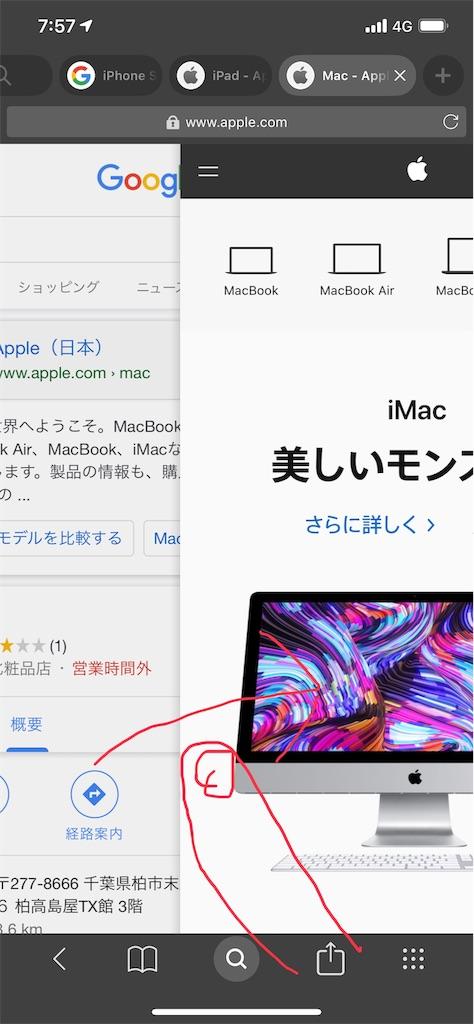f:id:asakatomoki:20190425075826j:image