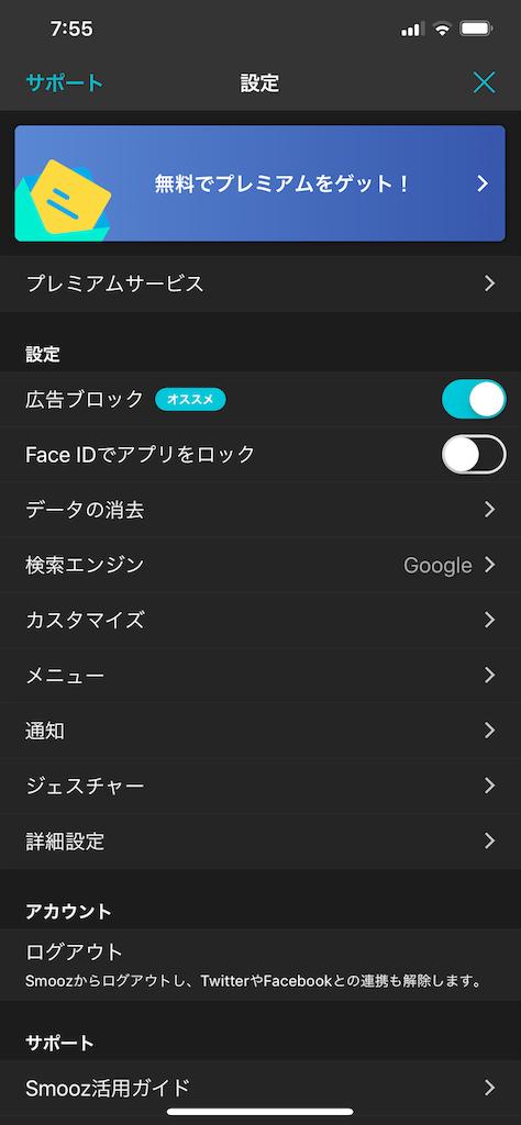 f:id:asakatomoki:20190425080214p:image
