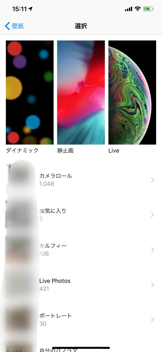 f:id:asakatomoki:20190604151912p:plain