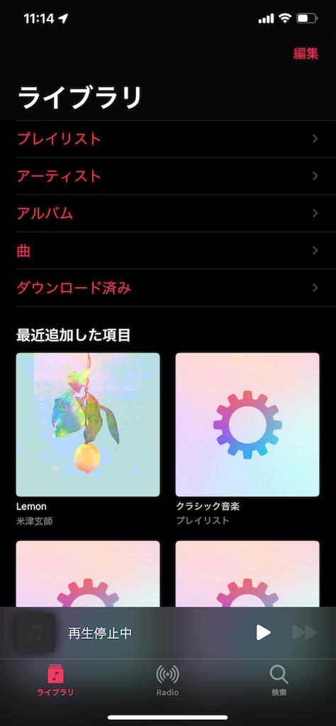 f:id:asakatomoki:20190626112109p:image