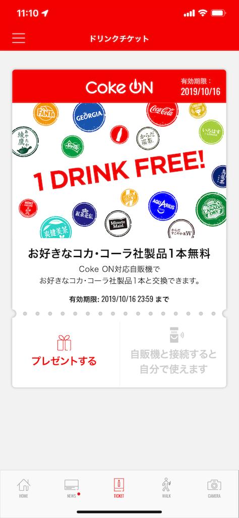 f:id:asakatomoki:20190720134144p:image