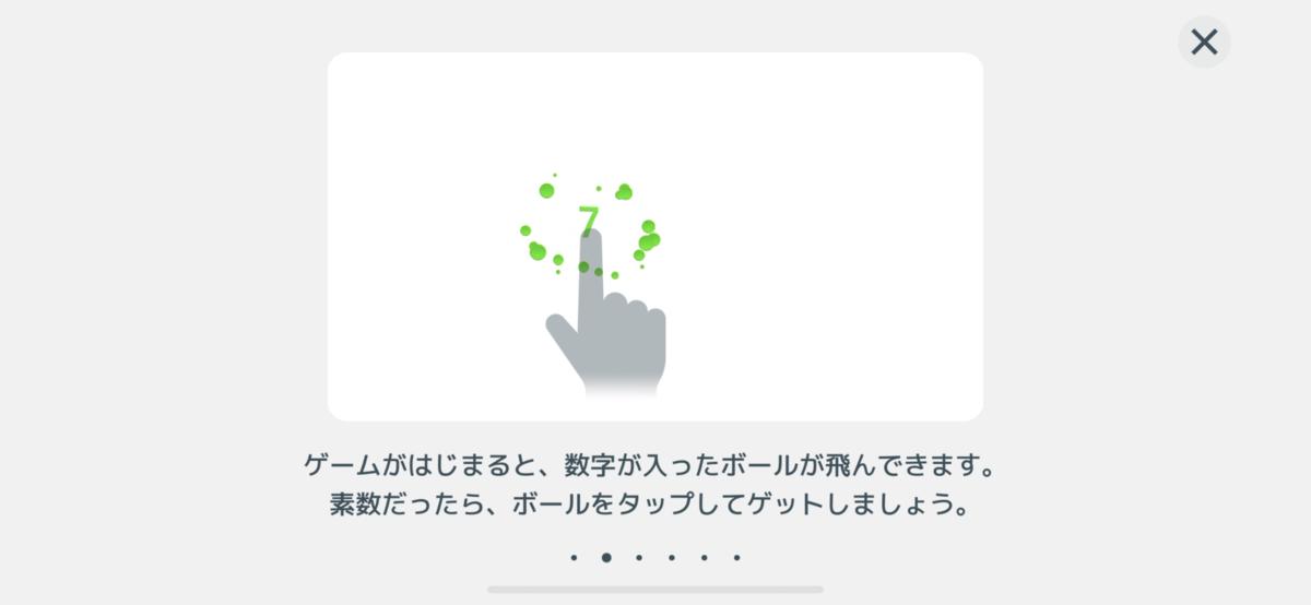 f:id:asakatomoki:20190801141806p:plain