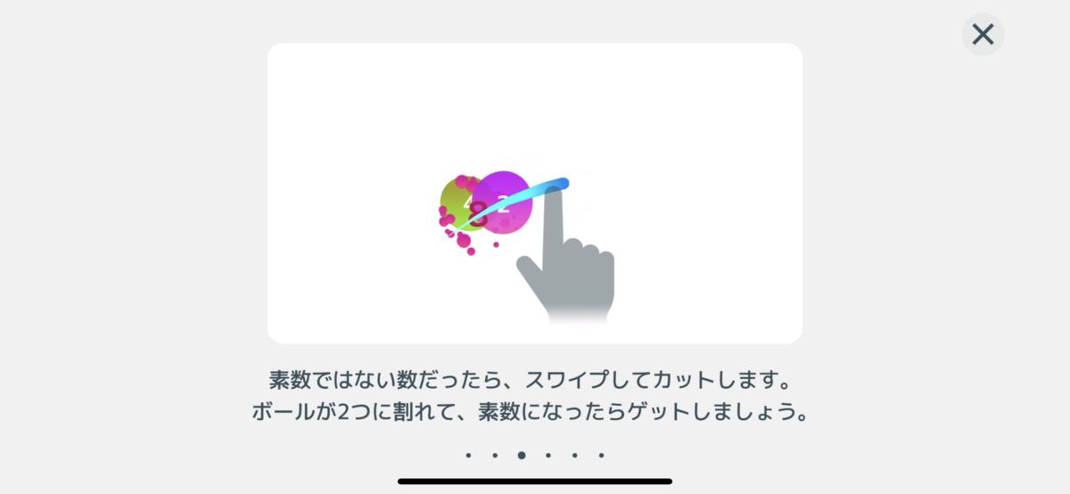 f:id:asakatomoki:20190801141826p:plain
