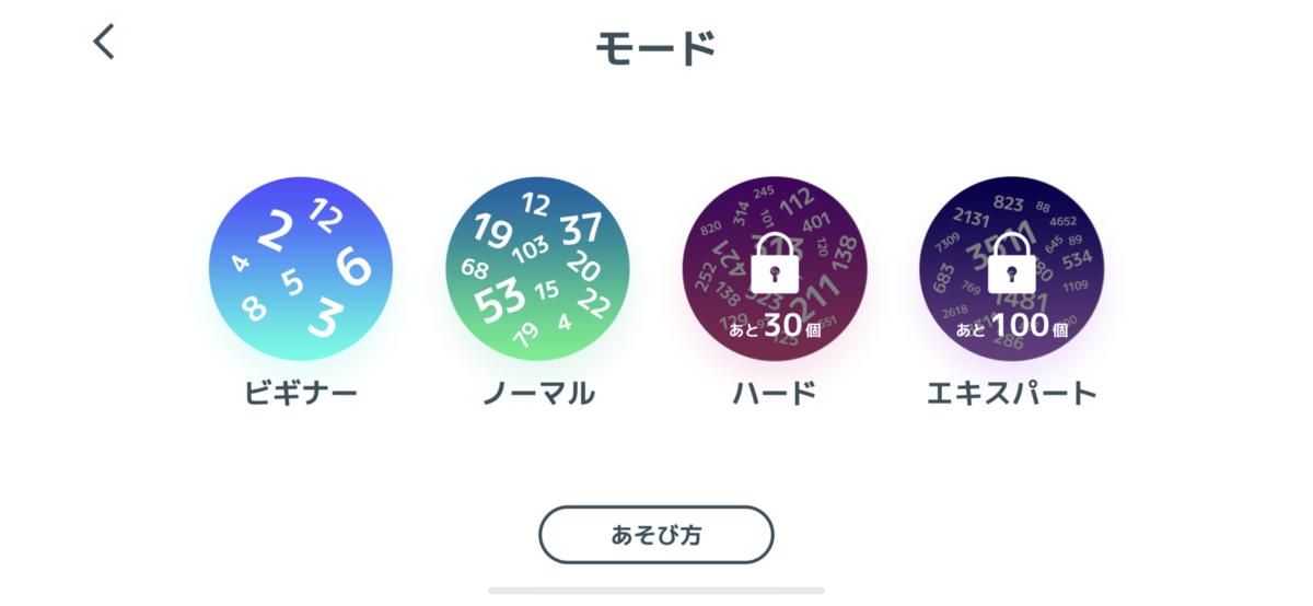 f:id:asakatomoki:20190801142123p:plain