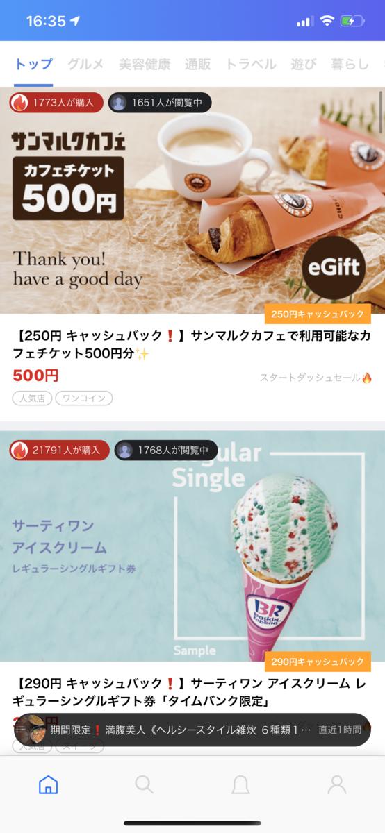 f:id:asakatomoki:20190802163834p:plain