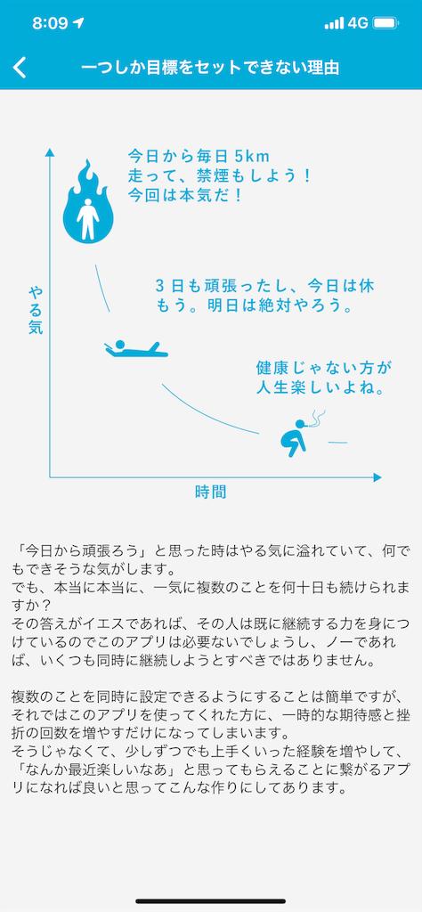 f:id:asakatomoki:20190809081441p:image