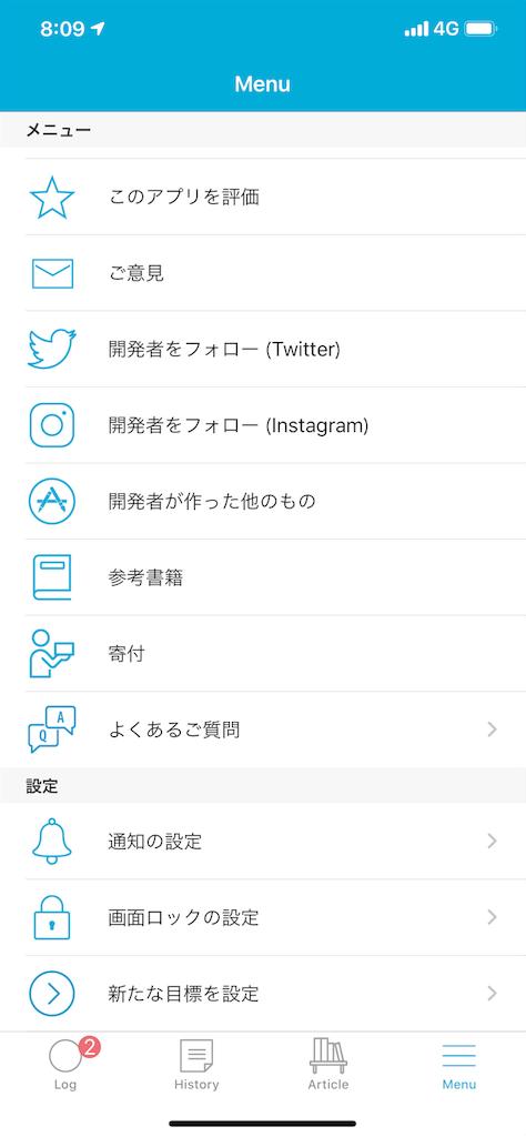 f:id:asakatomoki:20190809141020p:image