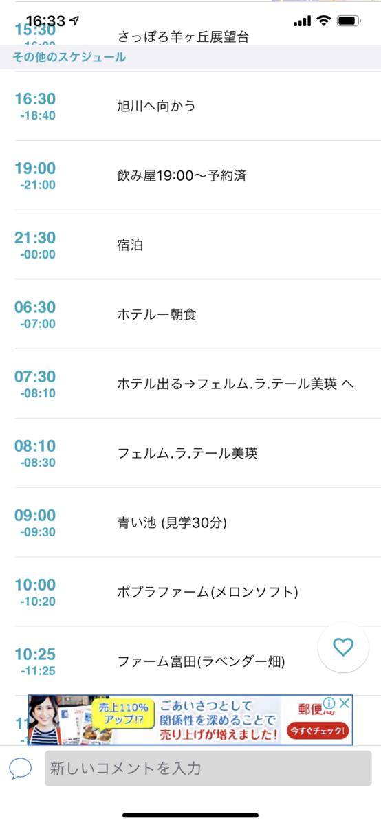 f:id:asakatomoki:20190823163716p:plain
