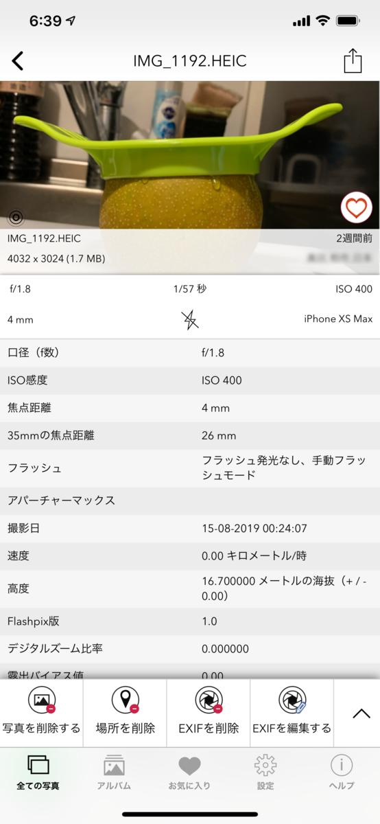 f:id:asakatomoki:20190830140114p:plain