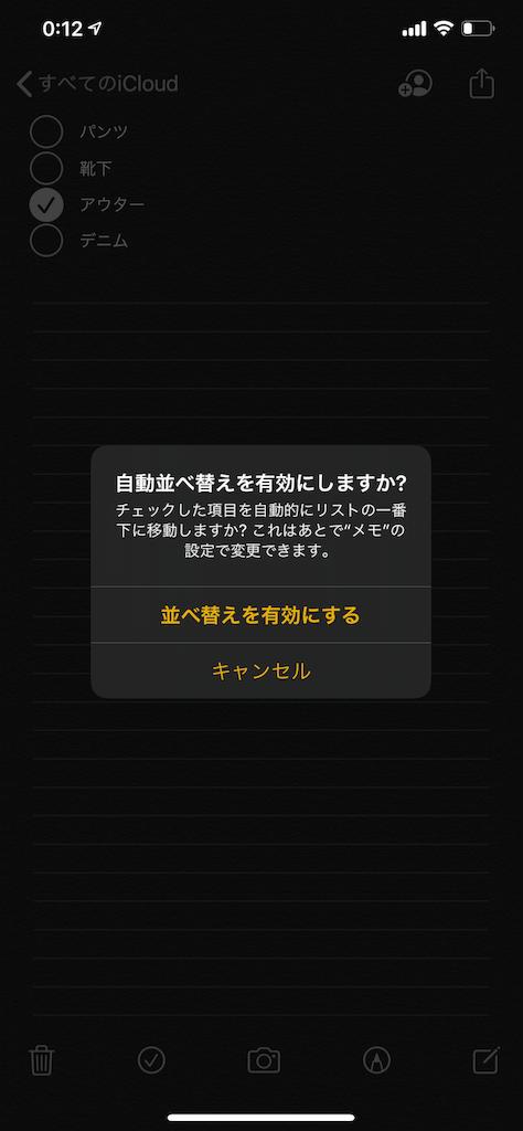 f:id:asakatomoki:20190905001746p:image
