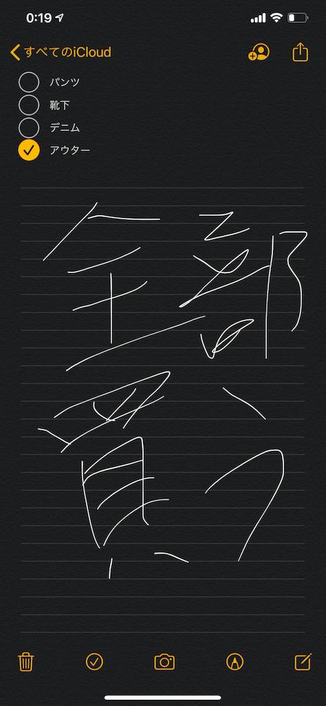 f:id:asakatomoki:20190905002132p:image