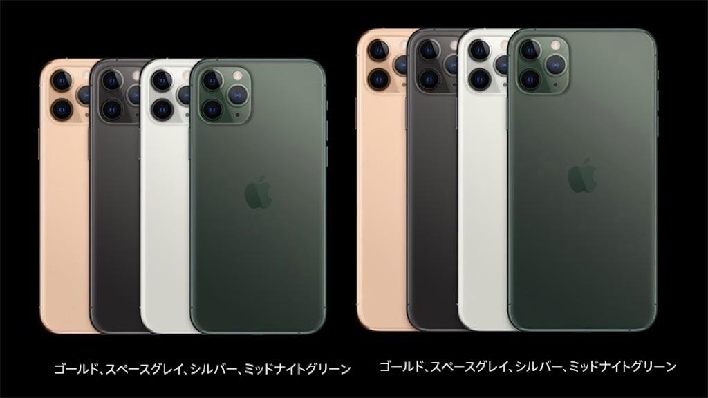 f:id:asakatomoki:20190913075414j:image