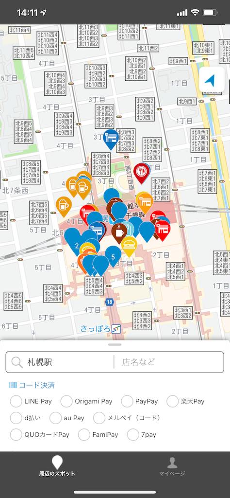 f:id:asakatomoki:20190926141213p:image