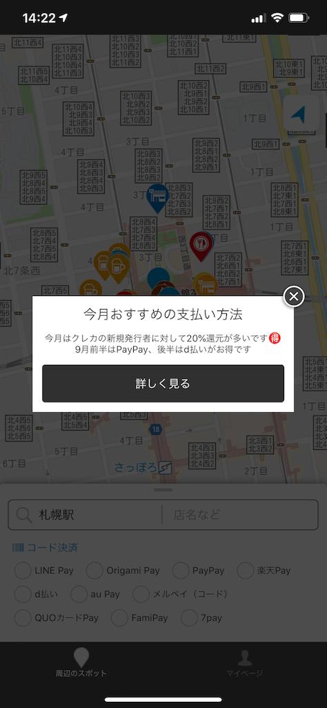 f:id:asakatomoki:20190926142309p:image