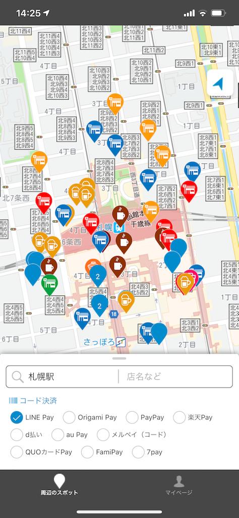 f:id:asakatomoki:20190926142547p:image