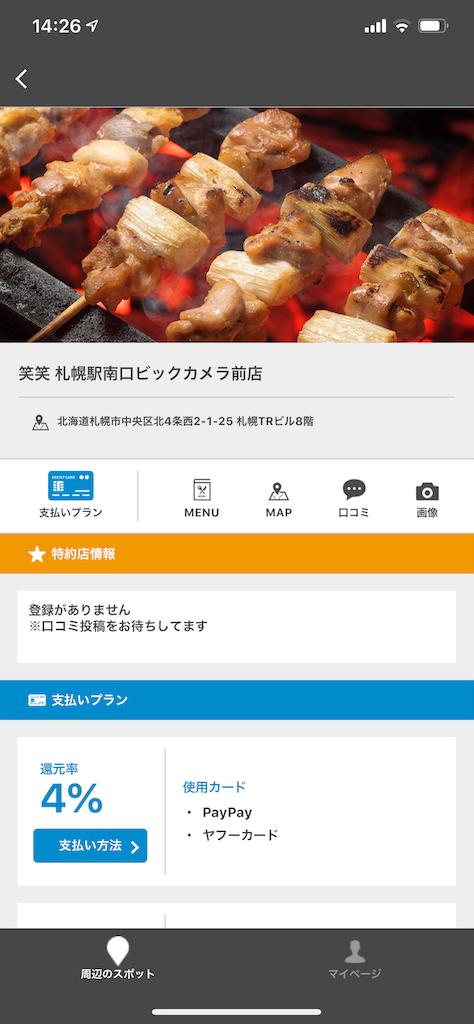 f:id:asakatomoki:20190926142714p:image