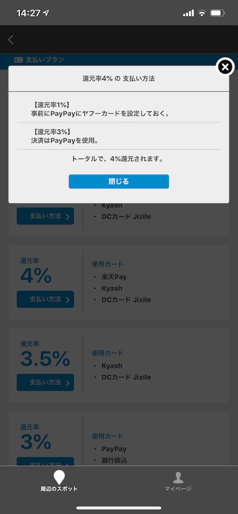 f:id:asakatomoki:20190926142832p:image