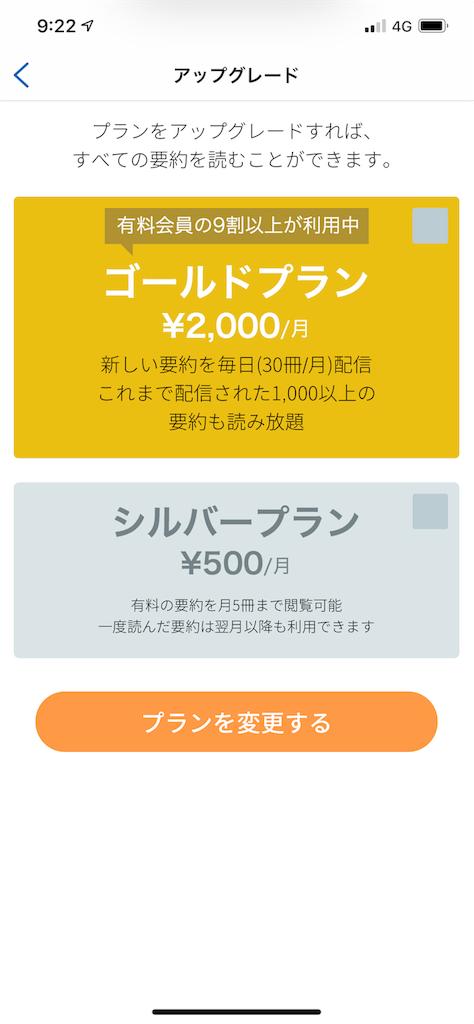 f:id:asakatomoki:20190927092313p:image