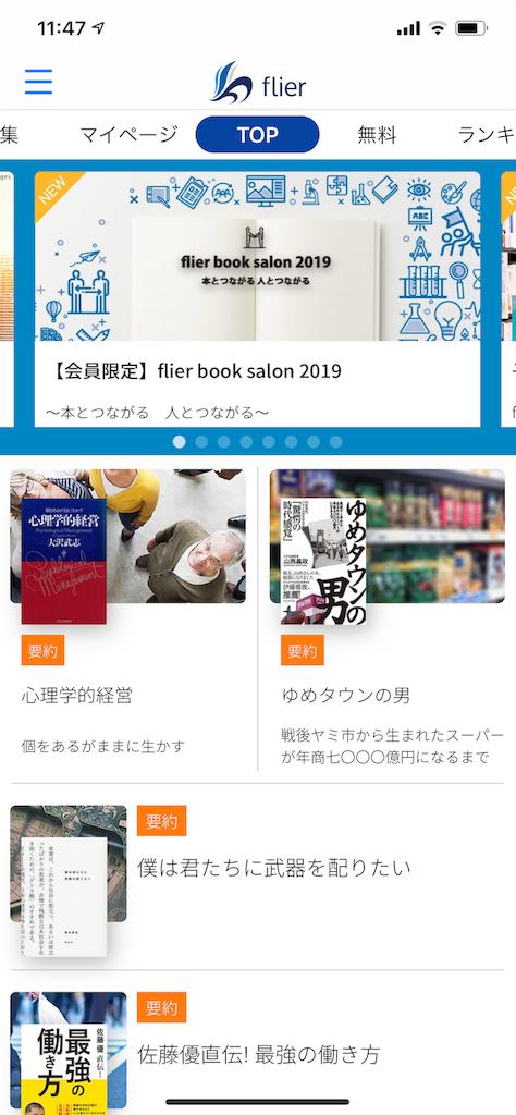 f:id:asakatomoki:20190927114810p:image